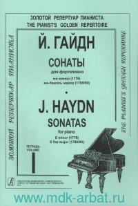 Сонаты : для фортепиано. Тетр.1. Ми минор (1778) ; Ми-бемоль мажор (1789/90) = Sonatas for piano : E minor (1778). E flat major (1789/90)