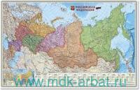 Российская Федерация. Федеральные округа : М 1:6 700 000 :  политико-административная настенная карта