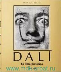 Dali : The Paintings : 1904-1989