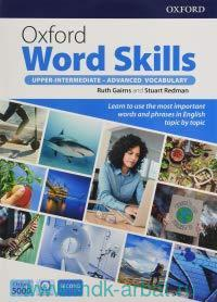 Oxford Word Skills. Upper-Intermediate - Advanced Vocabulary