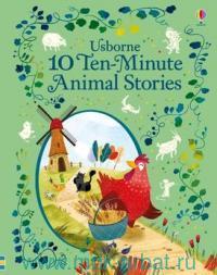 10 Ten-Minute Animal Stories
