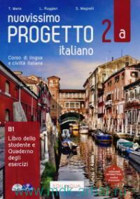 Nuovissimo Progetto Italiano 2а : Libro dello studente e Quaderno degli esercizi : B1 : Corso di linqua e civilta Italiana
