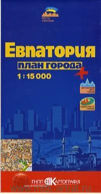 Евпатория : план города : М 1:15 000