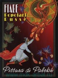 Русские народные сказки = Fiabe Popolari Russe