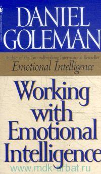 Working Emotional Intelligence