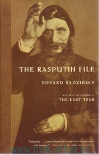 The Rasputin File