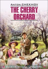 Вишневый сад = The Cherry Orchard : книга для чтения на английском языке