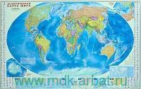 Карта мира : политическая : М 1:18500000. Инфографика