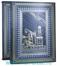 Old and Gas. The world history = Нефть и газ. Мировая история