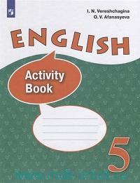 Английский язык : рабочая тетрадь : 5-й класс : учебное пособие для общеобразовательных организаций и школ с углубленным изучением английского языка = English V : Workbook