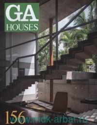 Ga Houses. №156