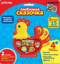 Петушок-Золотой гребешок : электронная музыкальная игрушка