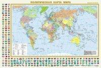 Политическая карта мира : М 1:35 000 000. Федеративное устройство России : М 1:7 000 000
