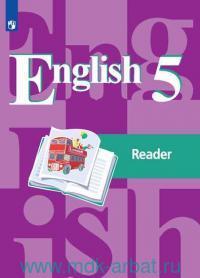 Английский язык : книга для чтения : 5-й класс : учебное пособие для общеобразовательных организаций = English 5 : Reader