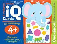Слоненок : 90 развивающих заданий : для детей от 4 лет