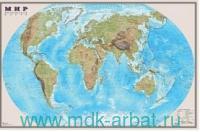 Мир : физическая карта : М 1:25 000 000