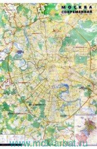 Москва современная : карта : М 1:34 000 : артикул КН77 (1,07х1,57м)