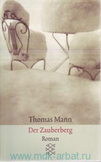 Der Zauberberg : roman
