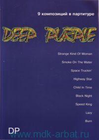 Deep Purple : 9 композиций в партитуре