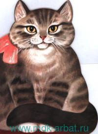 Котик-коток : русские народные потешки в обработке О. Капицы, И. Карнауховой, К. Чуковского и др.