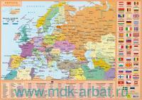 Европа : Политическая карта : М 1:30 000 000. Европа : физическая карта : М 1:17 000 000 : планшетная карта : артикул Кр736п
