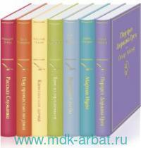 Нежная радуга-2 : комплект : в 7 кн.