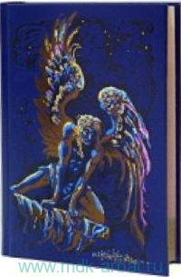 Сочинения : Исповедь : поэмы и повести в стихах, 1828-1835