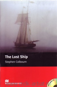 The Lost Ship : Level 1 : Starter