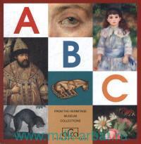 ABC. From the Hermitage Museum Collections = ABC. Из коллекции Государственного Эрмитажа