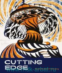 Cutting Edge : Modernist British Printmaking