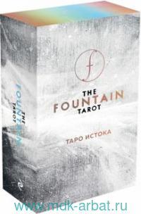 The Funt Taro =  Таро Истока : 80 карт, руководство по работе с колодой