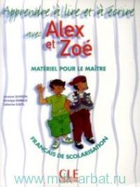 Apprendre a Lire et a Ecrire Avec Alex et Zoe : Materiel Pour le Maitre : Francais de Scolarisation