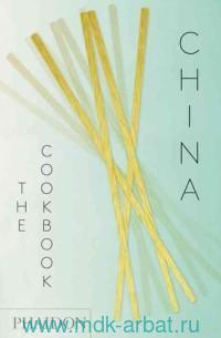 China. The Cook Book