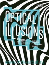 Optical Illusions : Graphic Design Elements
