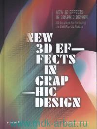 New 3D Effects in Graphic Design : 2D Solutions for Achieving the Best Pop-Up Results