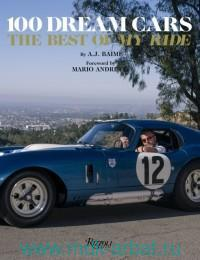 100 Dream Cars : The Best of My Ride