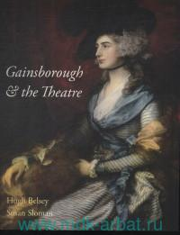 Gainsborough & the Theatre