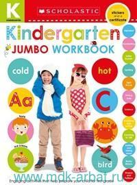 Scholastic Kindergarten Jumbo Workbook