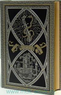 Избранные сочинения : Изгнанники : исторический роман из жизни в Старом и Новом Свете