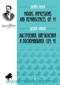 Настроения, впечатления и воспоминания. Соч. 41 = Moods, impressions and Reminiscences. Op. 41