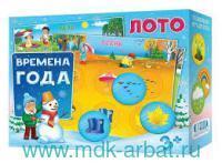 Времена года : лото : 36 фишек : развивающая игра для детей от 3 лет