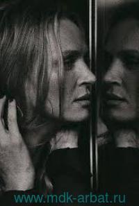 Peter Lindberg Images of Women II, 2005-2014