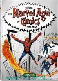 The Marvel Age of Comics, 1961-1978