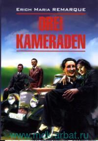 Три товарища = Drei Kameraden : книга для чтения на немецком языке