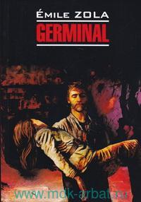 Жерминаль = Germinal : книга для чтения на французском языке