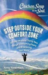 Step Outside Your Comfort Zone : 101 Stories about Trying New Things, Overcoming Fears, and Broadening Your World