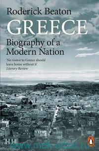 Greece. Biography of a Modern Nation