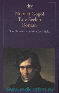 Tote Seelen : Roman