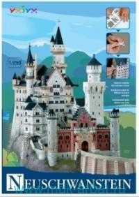 Neuschwanstein : сборная модель из картона : без ножниц и клея : 342 детали : 10+