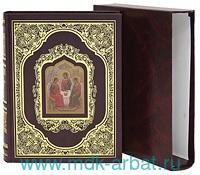 Библия : книга Священного Писания Ветхого и Нового Завета